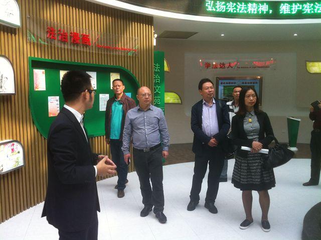 四川省泸州市司法局前往鄞州法治文化中心参观考察